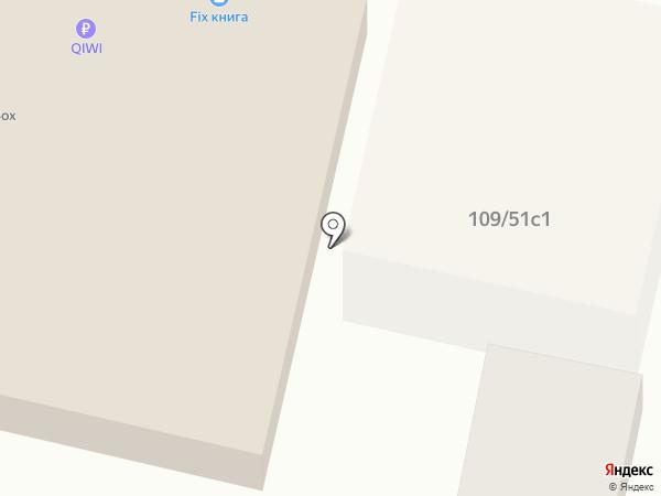 Киоск по продаже хлебобулочных изделий на карте Саратова