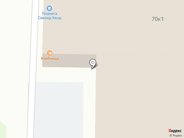 Планета секонд-хенд на карте Саратова
