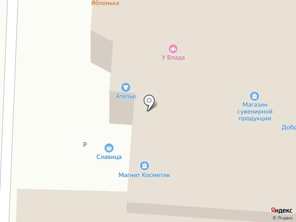Ивановский трикотаж на карте Саратова
