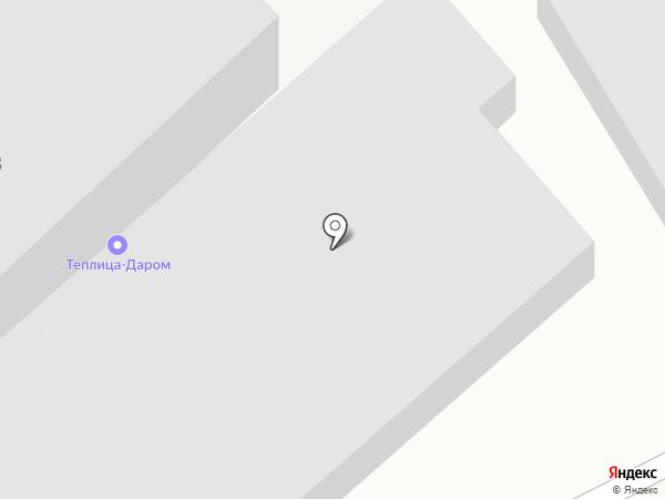 Строй Пол на карте Саратова