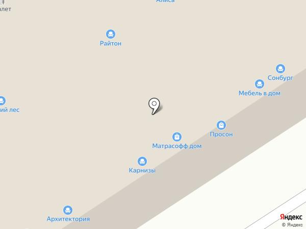 Любимый дом на карте Саратова