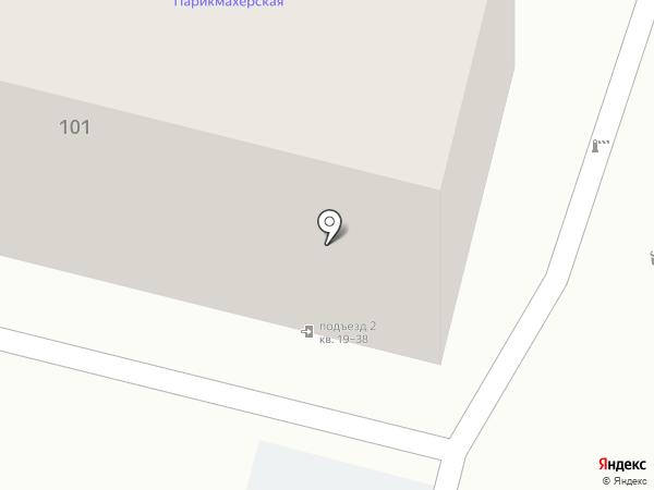 Детская школа искусств на карте Саратова