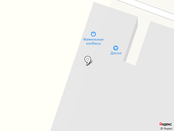 Торговая компания на карте Саратова