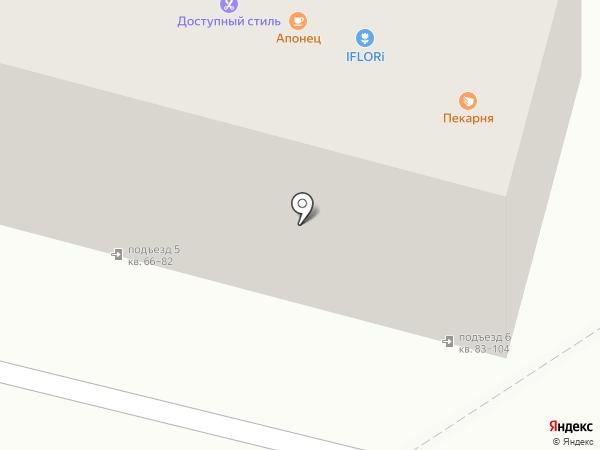 Стильная находка на карте Саратова