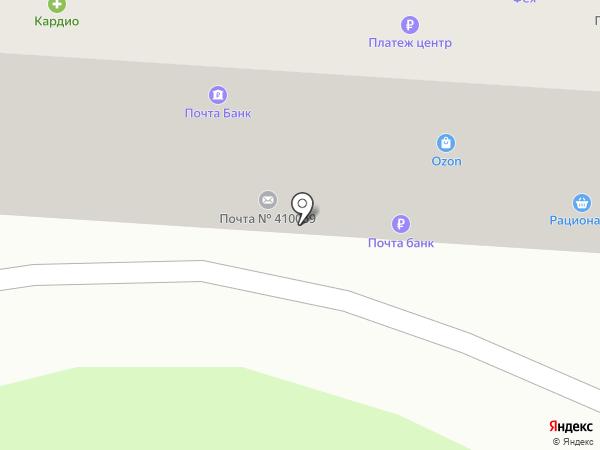 Банкомат, Почта Банк, ПАО, филиал в г. Саратове на карте Саратова