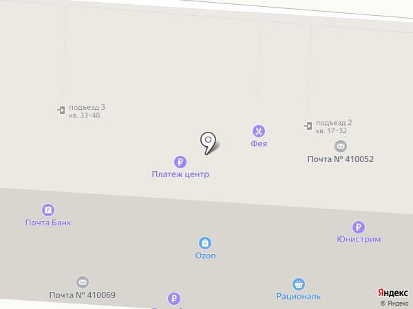 Фея на карте Саратова