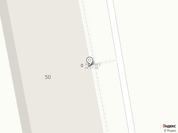 Елена на карте Саратова