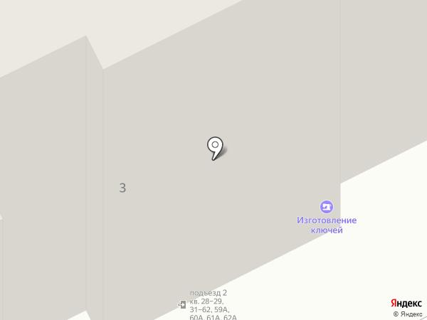 Солнышко на карте Саратова