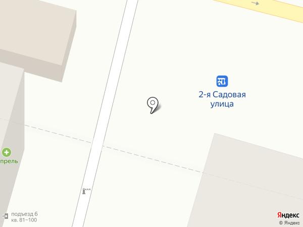 Магазин обуви на карте Саратова