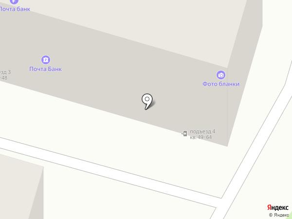 Почта Банк, ПАО на карте Саратова