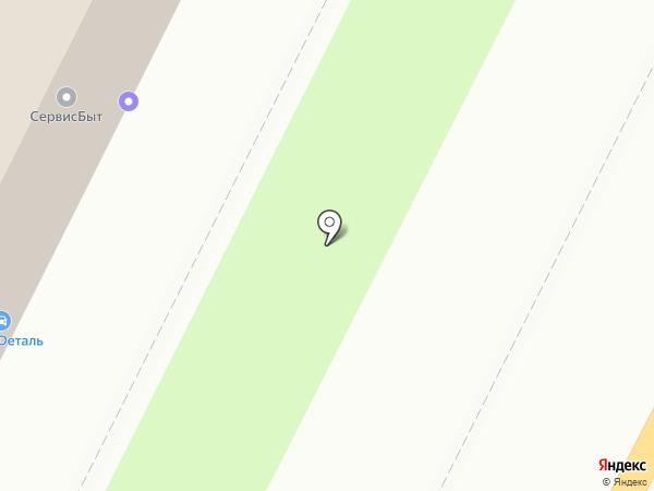 МегаХим на карте Саратова