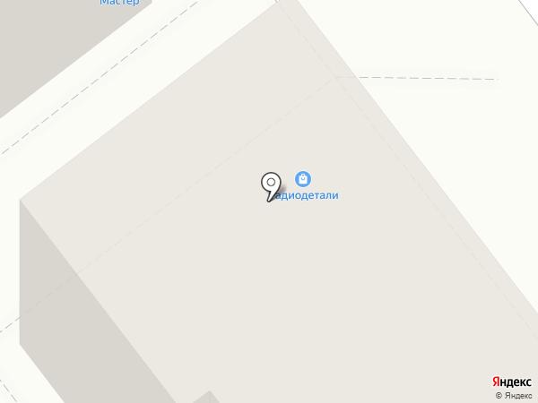 Кардио Мед на карте Саратова