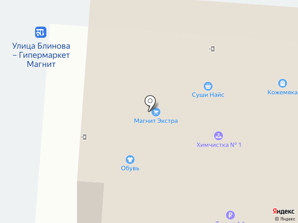 Косметичка на карте Саратова