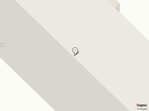 Про-Экспресс на карте Саратова