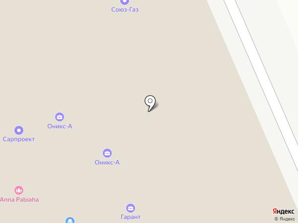 Защита-сервис на карте Саратова