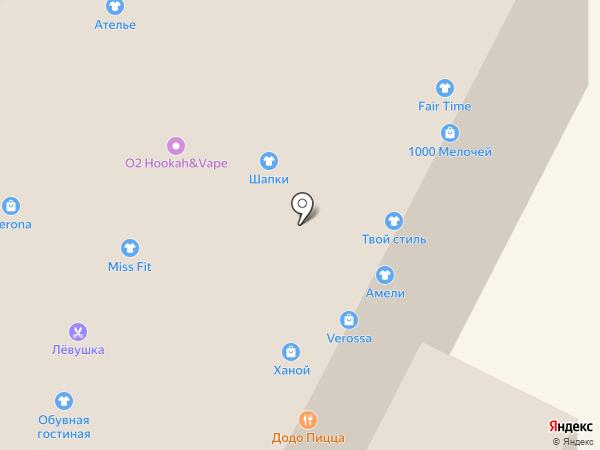 InРost на карте Саратова