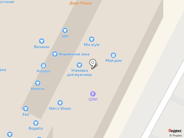 Marilyn Monroe на карте Саратова