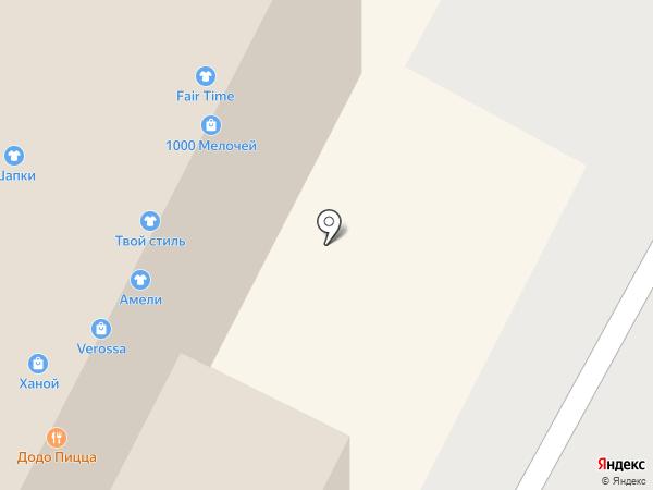 Модный коктель на карте Саратова