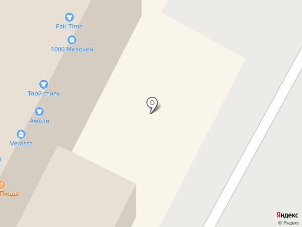 Магазин бижутерии на карте Саратова
