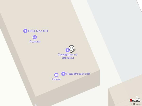Рубин на карте Саратова