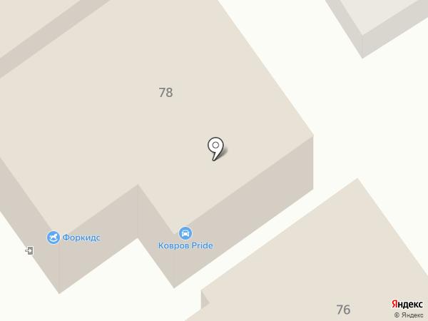 Банкомат, Бинбанк, ПАО на карте Саратова