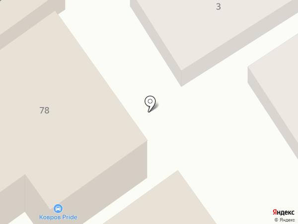 Zажигалка на карте Саратова