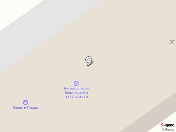 Бизнес Регион на карте Саратова