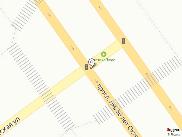 003 Скорая Финансовая Помощь на карте Саратова