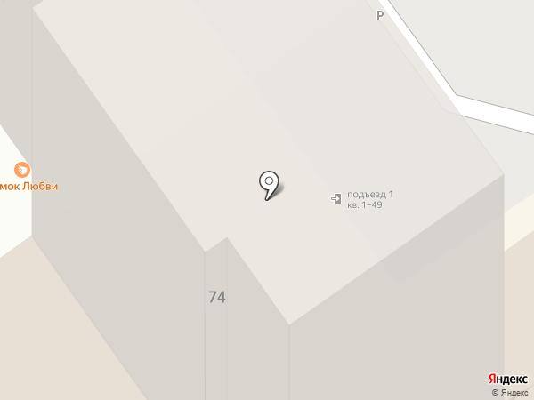 Магазин одежды и обуви на карте Саратова