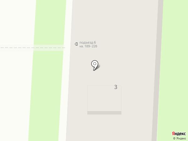 Локо Сервис на карте Саратова