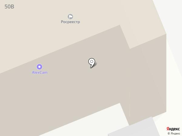 Айгеральп на карте Саратова