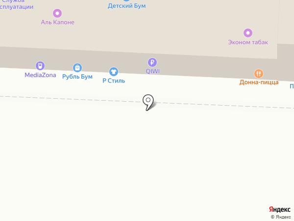 Янтарный слон на карте Саратова