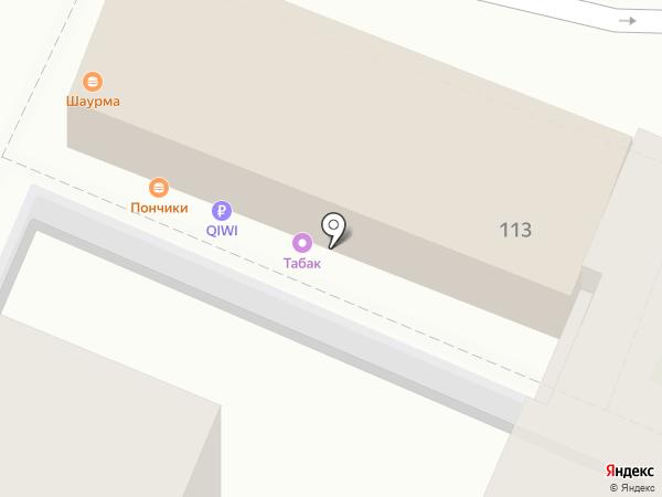 Магазин по продаже фастфудной продукции на карте Саратова