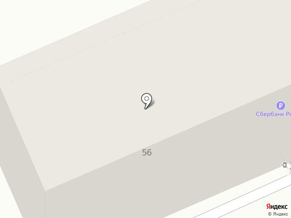 My shop на карте Саратова