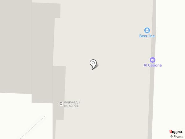 Маракуйа на карте Саратова