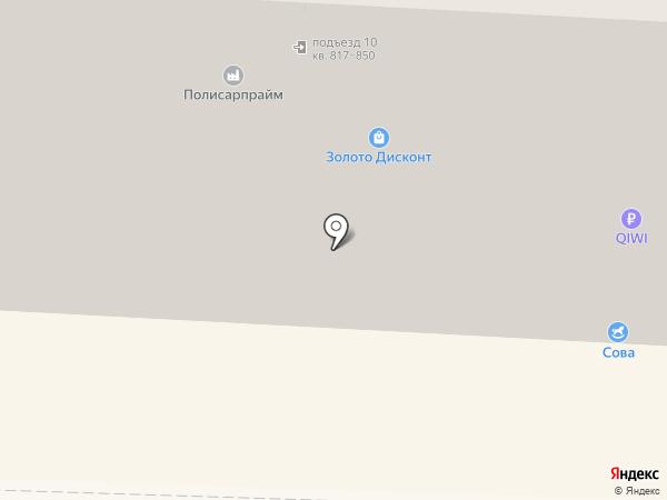 Аэлита на карте Саратова