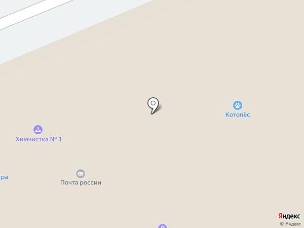 Банкомат, Сбербанк, ПАО на карте Саратова