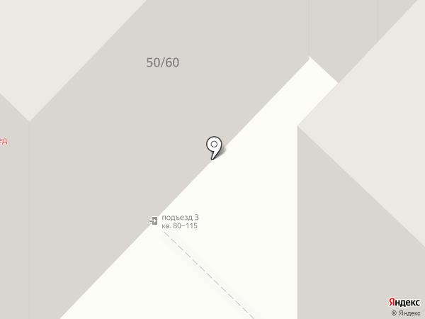 Митра-Мед на карте Саратова