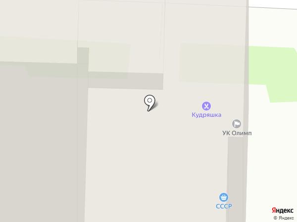 Пивной бутик на карте Саратова