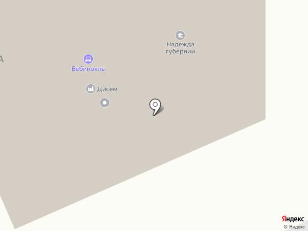 Компьютершер Регистратор на карте Саратова