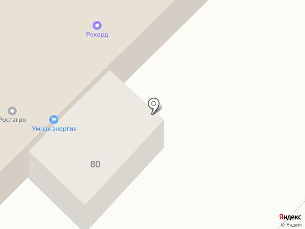 Консул на карте Саратова