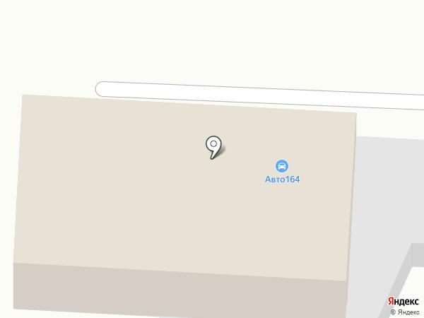 СтоАвто164 на карте Саратова