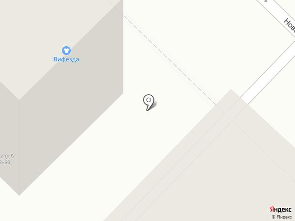 Магазин нижнего белья и женской одежды на карте Саратова