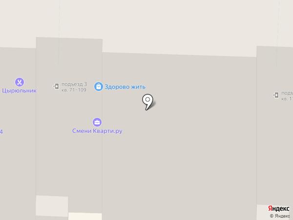 РОСНО-МС на карте Саратова