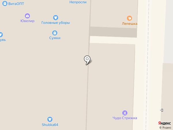 FixPrice на карте Саратова
