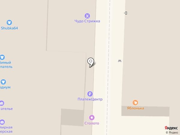 Лепешка на карте Саратова