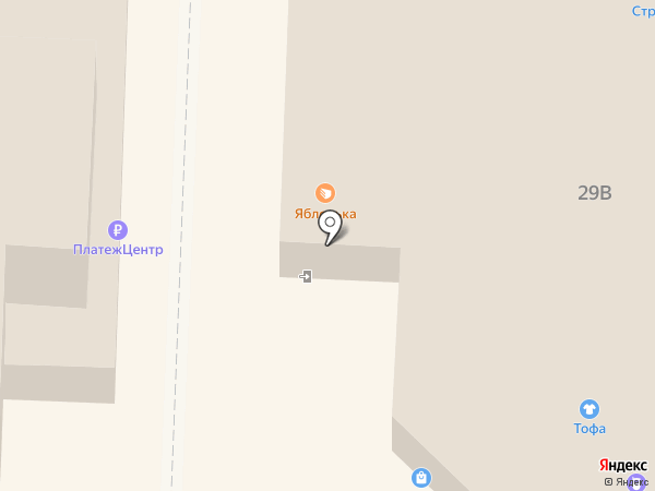 Ватрушка на карте Саратова
