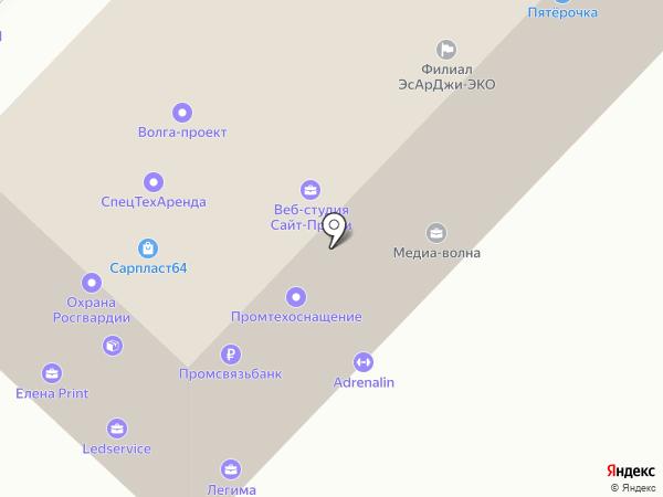 Эларт на карте Саратова