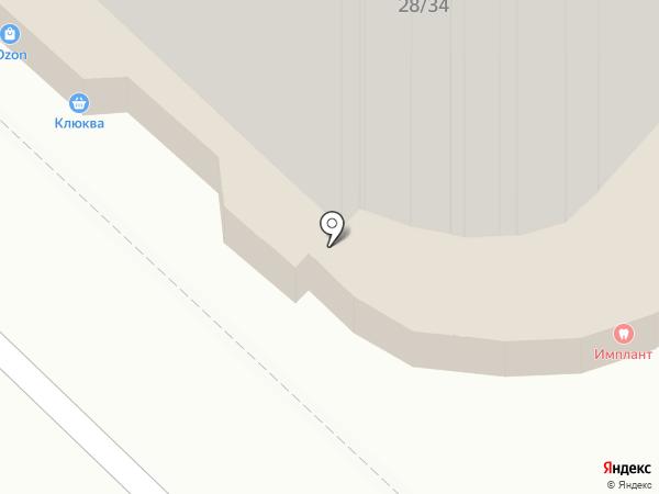 Хмелеff на карте Саратова