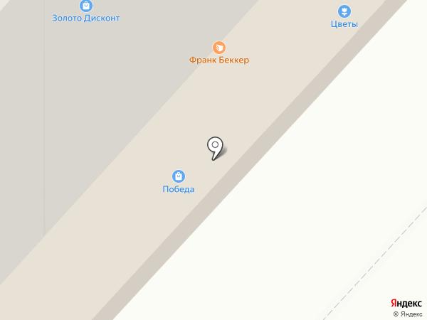 Внешпромбанк на карте Саратова